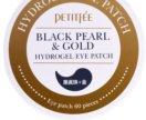 Патчи для глаз Petitfee Black Pearl & Gold 60шт