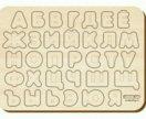 Рамка Алфавит