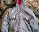 Куртка от лыжника двух сторонняя.