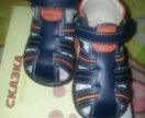 Новые сандали сказка