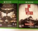 2 игры для Xbox One