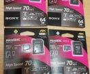 Новые карты памяти 64 GB