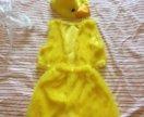 Костюм цыплёнка в прокат