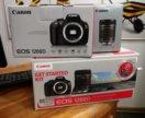 Canon EOS 1200D Kit 18-135mm IS черный