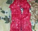 Куртки для девочек 7-10 лет новые торг