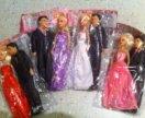 Набор кукол семья из 2 штук