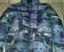 Куртка для мальчика рост158-162