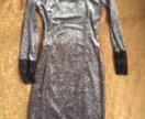 Платье серое блёстки ажурное
