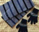 Шарфик и перчатки на мальчика🧤🧤🌬❄️☃️Benetton