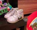 Ботинки на первый шаг 19 размер