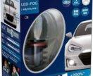 Светодиодные лампы Philips H11, H8, H16