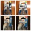 Avent Philips бутылка, соска, пустышка