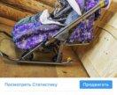 Санки -коляска детЯм -1 новые