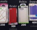 Чехлы для iPhone 5/5s Новые