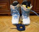 Новые Сноуборд ботинки 37 р