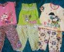 Пижама для девочки, 3 шт