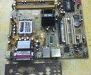 Asus P5LD2-VM (s775)