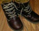 Ботинки на мальчика демисезонные