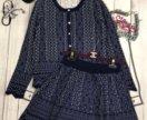 Новый Синий костюм 44-46