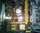 Комплект сокет LGA1150