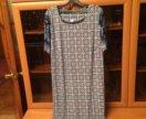 Платье домашнее новое