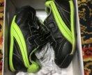 Кроссовки для мальчика, 20 размер