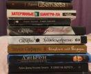 Книги. Новые и бу