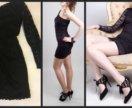"""Кружевное вечернее """"маленькое чёрное платье"""""""