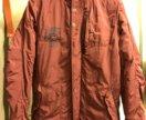 Куртка 2 в 1 Catimini