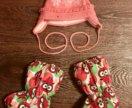 Зимние пинетки Kerry и шапка в подарок