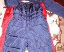 Комплект детский на мальчика куртка и комбинезон