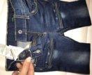 Джинсы на мальчика Benetton Jeans
