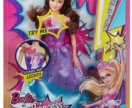 Кукла Карин, серия Барби