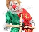 Клоун марионетка