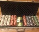 Покер  500 фишек.    Новый!!!