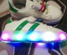 Новые кроссовки светящиеся 165мм