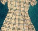 Новое платье! 😍