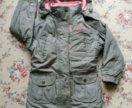 💥Шикарная куртка Palomino Италия💥