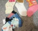 Новые носочки на 1-18мем