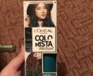 Colo RistaНовая временная краска для волос. Бирюза