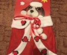 Новый Новогодний костюм для собаки