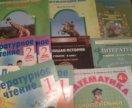 Учебники и пособия школьные.