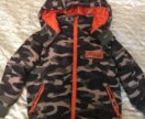 Куртка 92-98