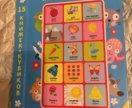 Книжка-кубики на английском