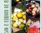 Букеты овощные и фруктовые. . Изготовит мастер