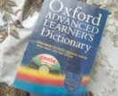 Oxford advanced learner's dictionary, English