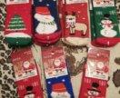 Новогодние носки детские новые