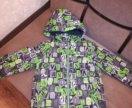 Куртка утепленная ф-ма: Outventure р-р 122