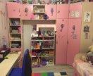 Комната для принцессы, есть все