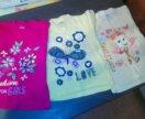 Три футболки (92)